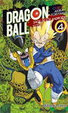 Dragon Ball Cell #04